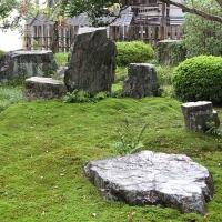 Zen-Garten Nanzen ji 1