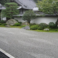 Zen-Garten Nanzen ji 2