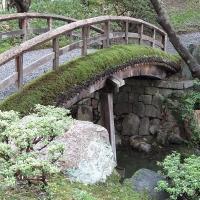 Japangarten Sento 4