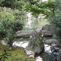 Shusuitei Tea Garden 3