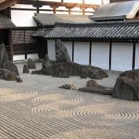 Zen-Garten Tofukuji Temple 5